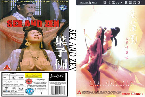 Sex and Zen DVD cover